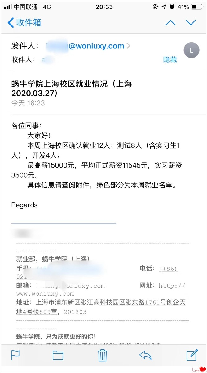 20200402_164218_717.jpg